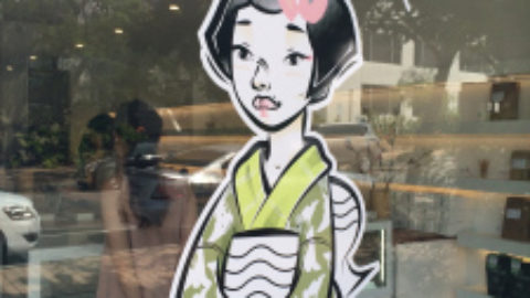 Little Matcha Girl, Como